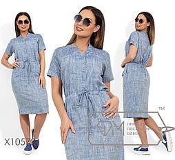 Льняное платье-рубашка миди с кулиской в больших размерах vN267