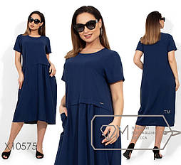 Летнее платье-трапеция батал с коротким рукавом vN268