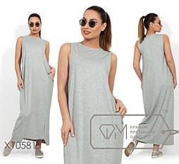 Свободное длинное платье батал без рукава с карманами vN270