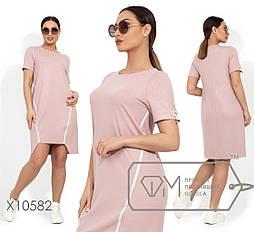 Трикотажное летнее платье в больших размерах прямого фасона vN271