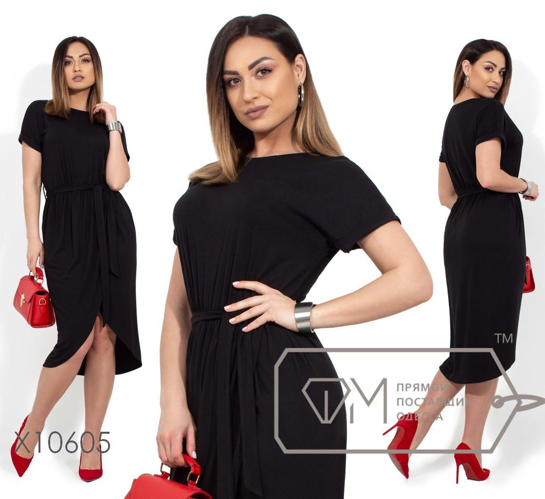 (от 48 до 54 размера) Легкое трикотажное платье в больших размерах с асимметричной юбкой vN280
