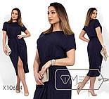 (от 48 до 54 размера) Легкое трикотажное платье в больших размерах с асимметричной юбкой vN280, фото 2
