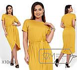 (от 48 до 54 размера) Легкое трикотажное платье в больших размерах с асимметричной юбкой vN280, фото 3