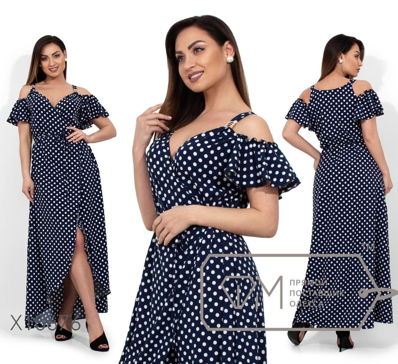 (от 48 до 54 размера) Длинное летнее платье в горошек в больших размерах с разрезами на плечах vN323