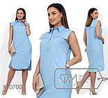 (от 48 до 54 размера) Прямое летнее платье в больших размерах с цветочным принтом vN329, фото 2