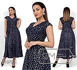 (от 48 до 54 размера) Летнее платье батал с напылением и пышной юбкой vN330, фото 2