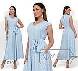 (от 48 до 54 размера) Летнее платье батал с напылением и пышной юбкой vN330, фото 4