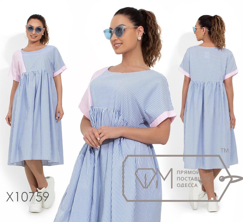(от 48 до 54 размера) Летнее коттоновое платье батал в полоску с пышной юбкой vN333