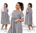 (от 48 до 54 размера) Летнее коттоновое платье батал в полоску с пышной юбкой vN333, фото 2