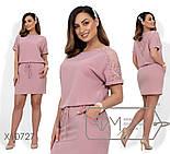 (от 50 до 56 размера) Летнее джинсовое платье в больших размерах с кулиской и кружевом vN337, фото 2