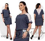 (от 50 до 56 размера) Летнее джинсовое платье в больших размерах с кулиской и кружевом vN337, фото 4
