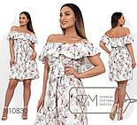 Принтованное платье в больших размерах с открытыми плечами и воланом vN344, фото 2