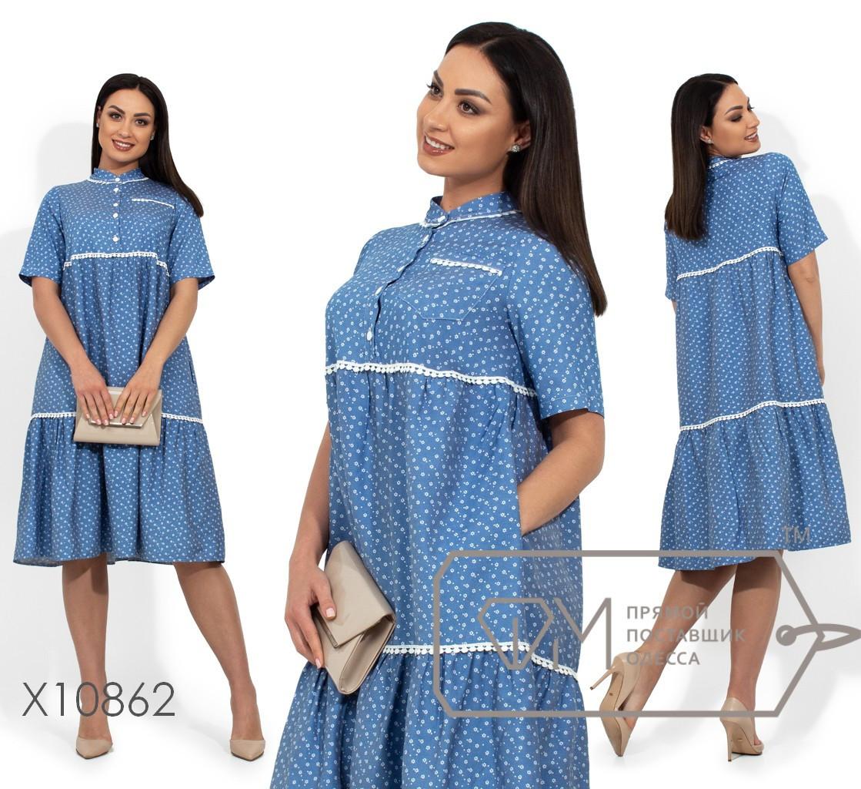 (от 48 до 54 размера) Джинсовое платье - трапеция в больших размерах с карманами vN351