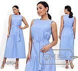 Хлопковое платье без рукава в больших размерах длиной макси vN368, фото 3