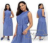 Хлопковое платье без рукава в больших размерах длиной макси vN368, фото 2