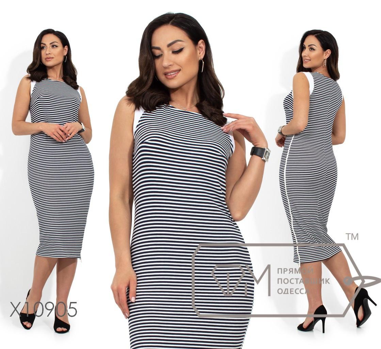 Трикотажное полосатое платье -майка в больших размерах vN369