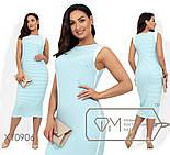 Трикотажное полосатое платье -майка в больших размерах vN369, фото 2