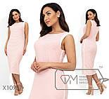 Трикотажное полосатое платье -майка в больших размерах vN369, фото 3