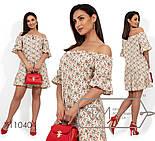 Коттоновое свободное платье в больших размерах с открытыми плечами vN388, фото 2