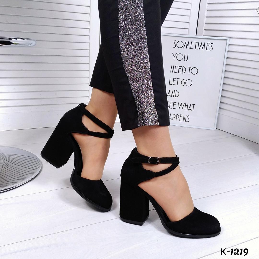Туфли Шикарные туфли =Kamila= натуральная замша