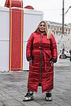 Длинное плащевое пальто в больших размерах с капюшоном vN602, фото 2
