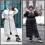 Длинное плащевое пальто в больших размерах с капюшоном vN602, фото 9