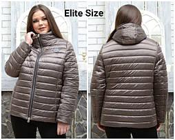(от 46 до 56 размера) Плащевая короткая женская куртка в больших размерах vN620