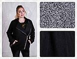 (от 42 до 90 размера) Женская буклированная куртка-косуха в больших размерах vN629, фото 2