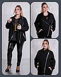 (от 42 до 90 размера) Женская буклированная куртка-косуха в больших размерах vN629, фото 3