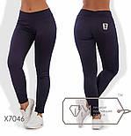 Женские спортивные штаны большого размера у-vN677, фото 2