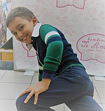 Детский кардиган для мальчика Krytik Италия 84366 / kr / 00a синий, рукава зеленый с синей и белой полоской