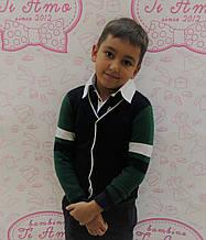 Детский кардиган для мальчика Krytik Италия 84366 / kb / 00a синий, рукава зеленый с синей и белой полоской