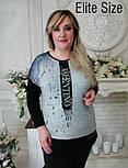 Женский джемпер из трикотажа с рисунком в больших размерах vN784, фото 2