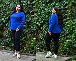 Женский спортивный костюм большого размера из трехнитки vN789, фото 4