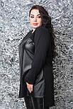 Женская туника большого размера с экокожей vN835, фото 4