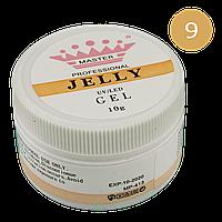 Гель Желе Jelly Gel Master Professional, 10г  009