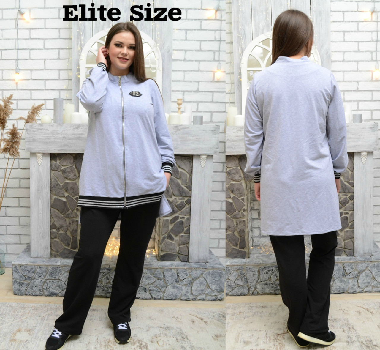 (от 50 до 60 размера) Спортивный женский костюм в больших размерах с удлиненной кофтой vN930