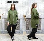 (от 50 до 60 размера) Спортивный женский костюм в больших размерах с удлиненной кофтой vN930, фото 2