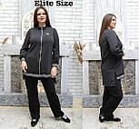 (от 50 до 60 размера) Спортивный женский костюм в больших размерах с удлиненной кофтой vN930, фото 3