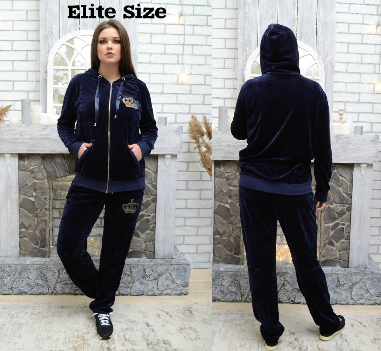 (от 50 до 56 размера) Бархатный женский спортивный костюм в больших размерах vN931