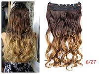Волосы на заколках затылочная термо волосы тресс омбре темно-русый золотистый длина 55см