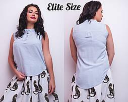 (50 - 54 размер) Женская хлопковая блуза в больших размерах без рукава и удлиненная сзади vN1252