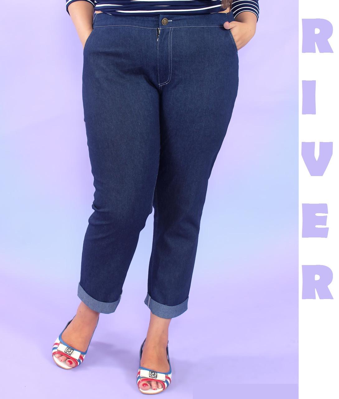 (от 48 до 82 размера) Женские повседневные джинсы в больших размерах с подворотами vN1263