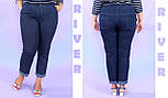 (от 48 до 82 размера) Женские повседневные джинсы в больших размерах с подворотами vN1263, фото 2