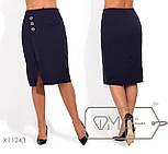 Женская юбка - карандаш в больших размерах с небольшим разрезом и декором vN1276, фото 3