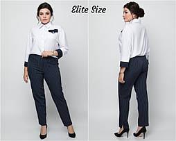 Классические женские брюки в больших размерах зауженные vN1291