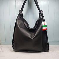 Женская кожаная итальянская  сумка - рюкзак трансформер