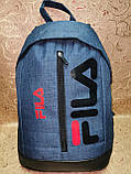 Рюкзак fila мессенджер с кожаным дном спортивный городской dzher.html Производитель: Украина  Материал:PVC мес, фото 2