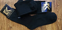 """Чоловічі махрові шкарпетки""""Комфорт""""(27-29)"""