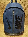 Рюкзак fila мессенджер с кожаным дном спортивный городской dzher.html Производитель: Украина  Материал:PVC мес, фото 8